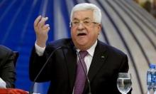 عباس يُصدر عفوا خاصا عن محكومين بسبب كورونا