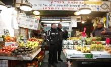 نقص حاد في المخزون الإستراتيجي الإسرائيلي من المواد الغذائية
