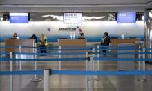 كورونا: شركات الطيران الأميركية تطلب مساعدة مالية من الكونغرس