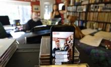 فيسبوك وديزني تخفضان جودة البث في أوروبا بسبب كورونا
