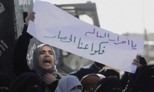 جمعية لحقوق الإنسان: على إسرائيل تقع مسؤولية حماية صحة سكان غزة