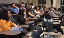 كورونا: التعليم عن بُعد تحدٍ أمام الطلاب العرب في الجامعات الإسرائيليّة
