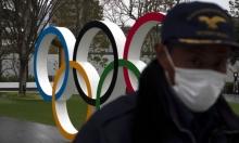 كورونا: تأجيل أولمبياد طوكيو للعام المقبل