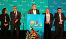 """اتفاق بين المشتركة و""""كاحول لافان"""" على انتخاب اللجنة المنظمة بالكنيست"""