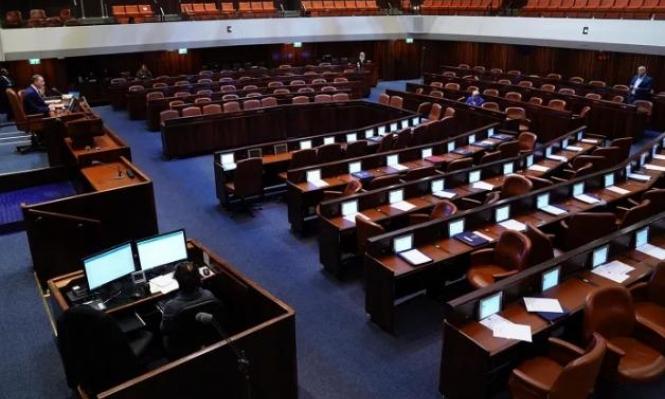 كتلة اليمين تقرر مقاطعة انتخاب رئيس جديد للكنيست