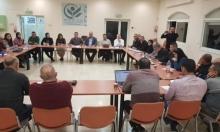 المتابعة والقطرية تقيمان لجنة طوارئ لمواجهة كورونا