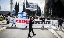 """مخطط """"كاحول لافان"""" للوصول إلى الحكم: تمديد فترة الحكومة الانتقالية"""