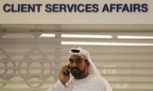 دول الخليج تطالب بإنهاء حظر المكالمات عبر الإنترنت