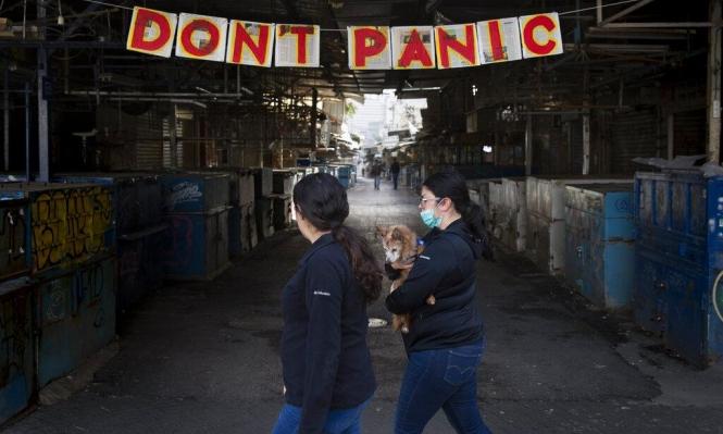 أزمة كورونا: 615 ألف عاطل عن العمل ونسبة البطالة 18.6%