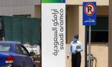 السعودية: ارتفاع أسعار المستهلكين والمواد الغذائية