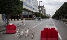 إيطاليا تمنح مساعدة مالية لتونس لمواجهة كورونا على الرغم من ضائقتها
