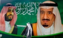 السعودية تبحث عن طوق نجاة للخروج من حرب اليمن