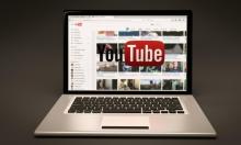 """""""يوتيوب"""" يخفض جودة فيديوهاته بسبب كورونا"""