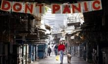 بسبب كورونا: 815 ألف عاطل عن العمل في البلاد