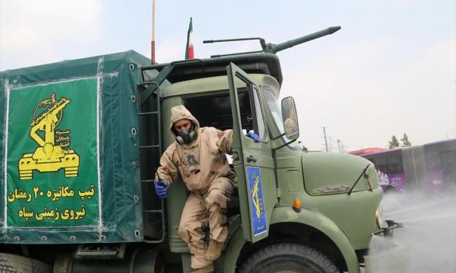 إيران تُعلن مصدرتفشي كورونافي قم وتطلق مناورات للدفاع البيولوجي
