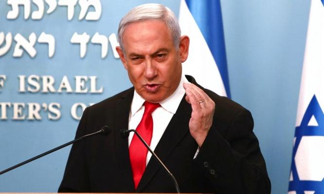 نتنياهو: 10 آلاف وفاة بكورونا في إسرائيل الشهر المقبل