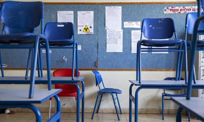 بعد الاتفاق مع المعلمين: إعادة منظومة التعليم عن بعد لكافة المدارس
