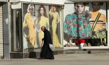 واشنطن تمدد استثناء العراق من العقوبات ضد إيران لشهر إضافي