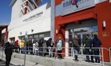 كورونا: 3.3 مليون أميركي يطالبون بمستحقات البطالة