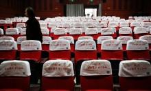 العروض السينمائية في أزمة بسبب كورونا