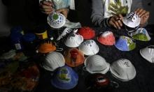 مبادرة فلسطينية: كمامات ملوّنة للتشجيع على استخدامها