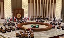 كورونا: السعودية تترأس قمة أزمة طارئة لمجموعة العشرين لإنقاذ الاقتصاد العالمي