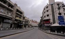 الأردن: عزل محافظة إربد للحد من تفشي كورونا