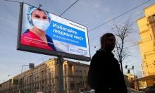 روسيا: 182 إصابة جديدة بكورونا وتعليق الرحلات الدولية