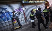 أزمة كورونا: إستراتيجية إسرائيلية منقوصة