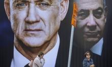 """لبيد ويعالون: ستُشكَّل """"حكومة نتنياهو"""" وغانتس استسلم دون خوض معركة"""