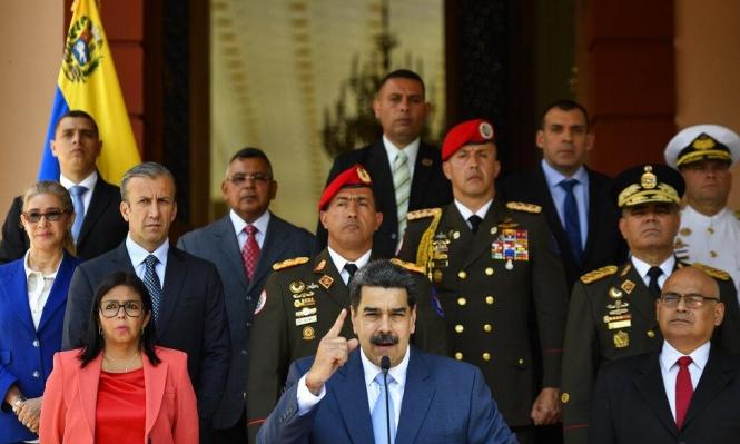 """أميركا تتهم مادورو ومعاونيه الرئيسيين  بـ""""الإرهاب المرتبط بتهريب المخدرات"""""""