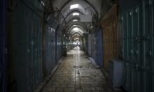 لمواجهة كورونا: الحكومة الإسرائيلية تضع خطة بحجم 80 مليار شيكل