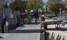إسبانيا: 769 وفاة جديدة بكورونا ترفع الحصيلة إلى 4858