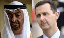 اتصال هاتفي بين بشار الأسد ومحمد بن زايد