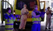 كورونا: إسبانيا تسجّل 838 وفاة وإيران 123