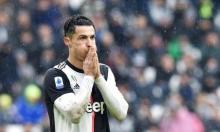 بسبب كورونا: كريستيانو يخسر 10 ملايين يورو