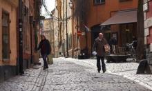 السويد: مسؤولية الجمهور وثقته بالسلطات هو نهج مكافحة كورونا