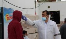 مستجدات كورونا بفلسطين: 6 إصابات جديدة في قطنة يرفع الإصابات إلى 104