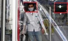 مُستجدات فيروس كورونا في الدول العربية