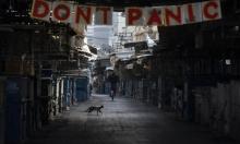 نسبة البطالة في إسرائيل ترتفع إلى 22% بسبب الإغلاق لمواجهة كورونا