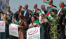 غزة تُحيي يوم الأرض بإجراءات وقائية تحسّبا من كورونا