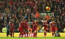 تقارير: اقتراح حل لاستئناف الدوري الإنجليزي