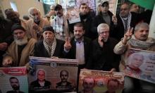عدالة يطالب بوقف سلب مخصصات أهالي الأسرى في ظل كورونا