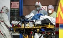 كورونا حول العالم: وفاة نحو 34 ألف شخص والإصابات 750 ألفا