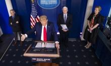 تمديد القيود الأميركيّة المفروضة علىالبرنامج النووي الإيراني