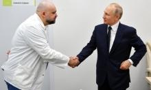 إصابة طبيب روسي بكورونا بعد أيام من لقائه بوتين