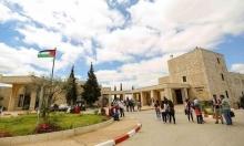 إشكاليّات خطة التعليم عن بعُد في بعض الجامعات الفلسطينيّة