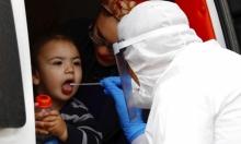 الصحة الإسرائيلية: 5358 مصابا بكورونا بينهم 20 حالة وفاة