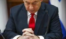 """تعرقل المفاوضات بين الليكود و""""كاحول لافان"""" إثر خلافات على حقائب"""