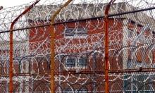 العراق تفرج عن 765 سجينًا وقاية من كورونا